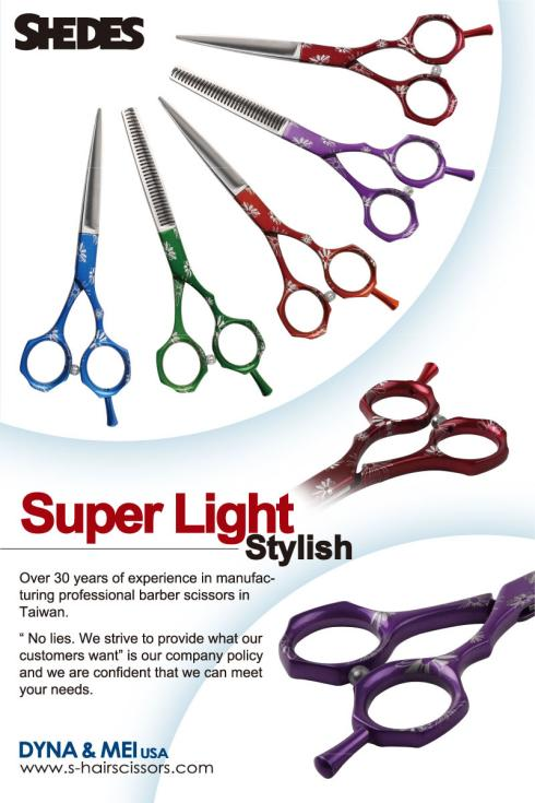 Aluminium handle scissor series